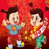 Baby's Happy Chinese Spring Festival