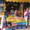 Jigsaw: Indian Fruit Shop