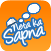 Neta Ka Sapna