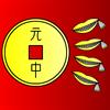 Surfin' PRC